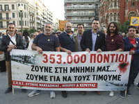 Pontian Greek Genocide Remembrance Day in Thessaloniki