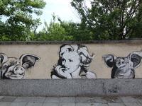 VIP's Graffiti in Bulgaria