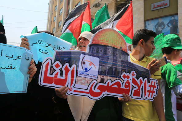 Palestinian protest against security measures at Al-Aqsa Mosque