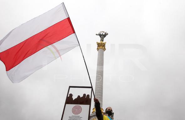 Solidarity With Belarus - Rally In Ukraine