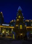 Illuminated Decorations In Ankara