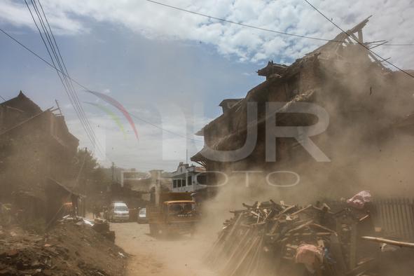 Again Earthquake In Nepal