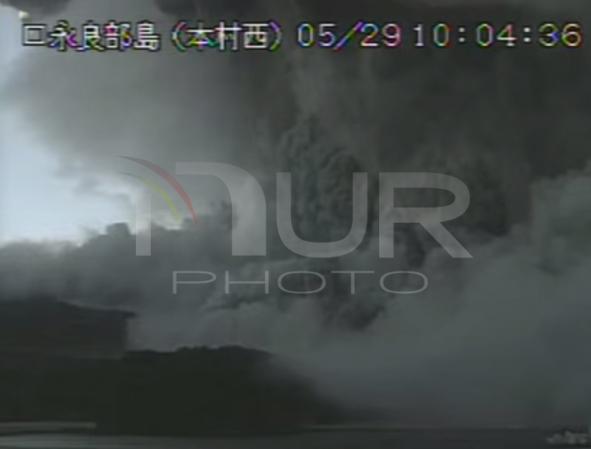 Japan Kyushu Volcano, Kuchinoerabujima Huge Eruption