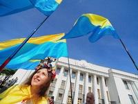 Protest Outside Ukrainian Parliament