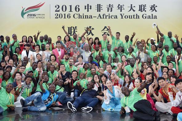 The 2016 China-Africa Youth Gala in Guangzhou