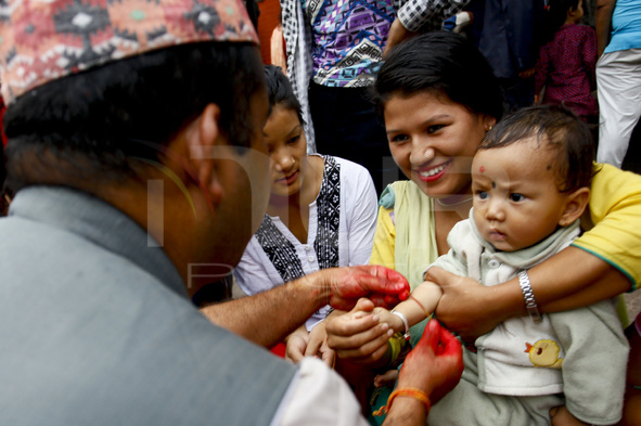 Janai Purnima Festival At Lalitpur, Nepal