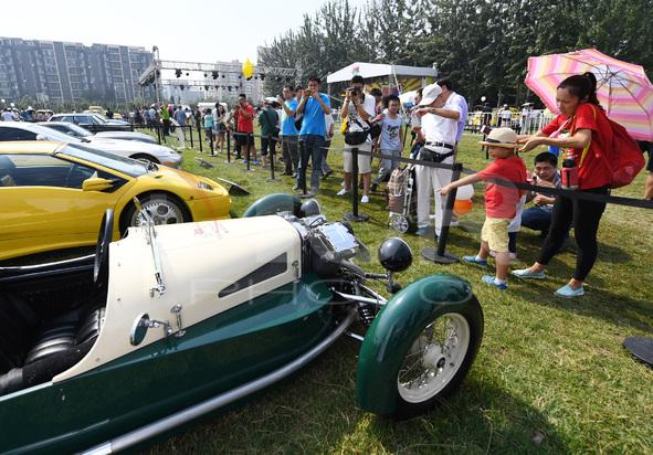 Vintage Vehicles Fair In Beijing, China